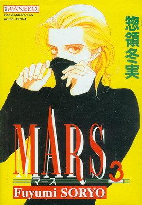 MARS - TOM 3