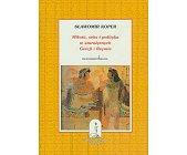 Szczegóły książki MIŁOŚĆ, SEKS I POLITYKA W STAROŻYTNYCH GRECJI I RZYMIE