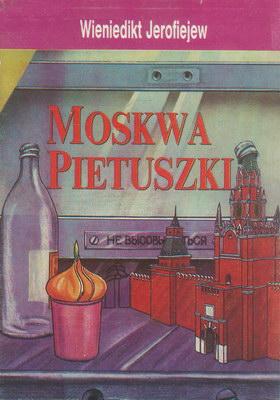 MOSKWA - PIETUSZKI