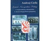 Szczegóły książki ZWIĄZEK NAUCZYCIELSTWA POLSKIEGO W WOJEWÓDZTWIE WARSZAWSKIM...