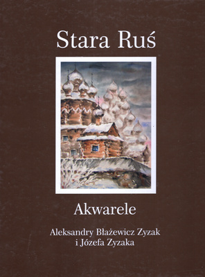 STARA RUŚ - AKWARELE