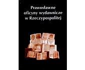 Szczegóły książki PRAWOSŁAWNE OFICYNY WYDAWNICZE W RZECZYPOSPOLITEJ