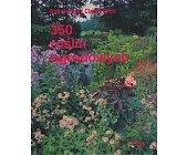 Szczegóły książki 350 ROŚLIN OGRODOWYCH