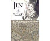 Szczegóły książki JIN 4