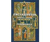 Szczegóły książki ENCYKLOPEDIA TRADYCJI I LEGEND ŻYDOWSKICH