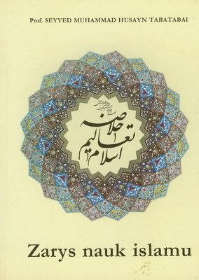 ZARYS NAUK ISLAMU