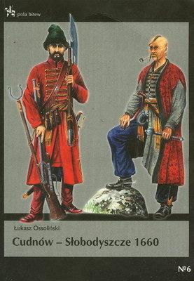 CUDNÓW - SŁOBODYSZCZE 1660