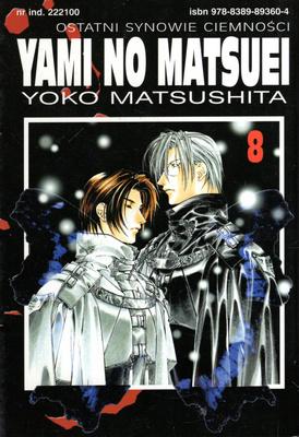 YAMI NO MATSUEI - TOM 8