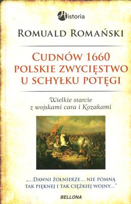 CUDNÓW 1660
