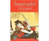 Szczegóły książki SAMURAJSKIE CHORĄGWIE