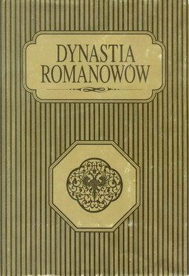 DYNASTIA ROMANOWÓW