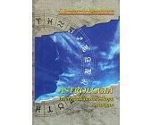 Szczegóły książki ASTROLOGIA, INTERPRETACJA HOROSKOPU - STUDIUM