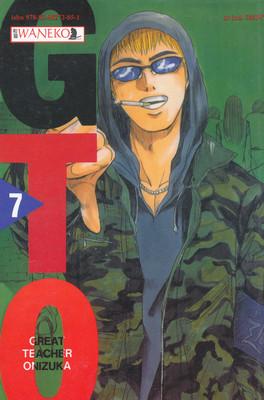GTO - GREAT TEACHER ONIZUKA - TOM 7