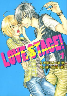 LOVE STAGE! - TOM 1