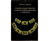 Szczegóły książki NASZYJNIK GRECKI W OKRESIE HELLENISTYCZNYM I RZYMSKIM