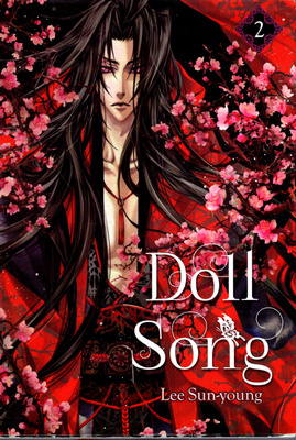 DOLL SONG - TOM 2