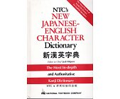 Szczegóły książki NTC'S NEW JAPANESE AND ENGLISH CHARACTER DICTIONARY
