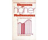 Szczegóły książki ELEMENTS OF HIGHER MATHEMATICS