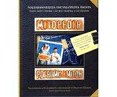 Szczegóły książki MITOPEDIA - POGROMCY MITÓW