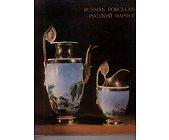 Szczegóły książki RUSKIY FARFOR