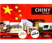 Szczegóły książki CHINY 431 KM/H