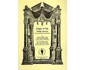 Szczegóły książki TARJAG MICWOT - 613 PRZYKAZAŃ JUDAIZMU