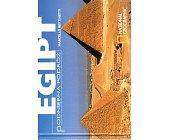 Szczegóły książki EGIPT - PODNIEBNA PODRÓŻ