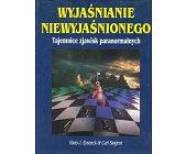 Szczegóły książki WYJAŚNIANIE NIEWYJAŚNIONEGO