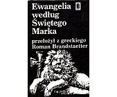 Szczegóły książki EWANGELIA WEDŁUG ŚW. MARKA