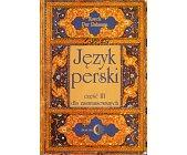 Szczegóły książki JĘZYK PERSKI - CZĘŚĆ III DLA ZAAWANSOWANYCH