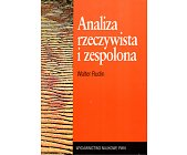 Szczegóły książki ANALIZA RZECZYWISTA I ZESPOLONA