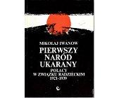 Szczegóły książki PIERWSZY NARÓD UKRAINY. POLACY W ZWIĄZKU RADZIECKIM 1921 - 1939