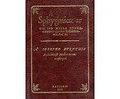 Szczegóły książki SPHYGMICAE ARTIS