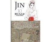 Szczegóły książki JIN 10