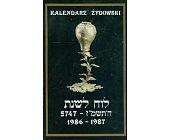 Szczegóły książki KALENDARZ ŻYDOWSKI - ALMANACH 1986-1987