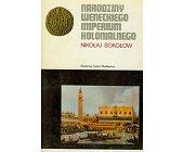 Szczegóły książki NARODZINY WENECKIEGO IMPERIUM KOLONIALNEGO (CERAM)