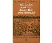 Szczegóły książki ARTYSTYCZNA SPUŚCIZNA DAWNEJ RUSI A WSPÓŁCZESNOŚĆ