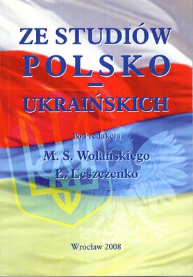 ZE STUDIÓW POLSKO-UKRAIŃSKICH