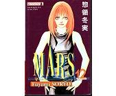 Szczegóły książki MARS - 12