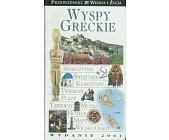 Szczegóły książki WYSPY GRECKIE - PRZEWODNIK WIEDZY I ŻYCIA