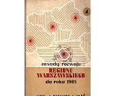 Szczegóły książki ZASADY ROZWOJU REGIONU WARSZAWSKIEGO DO ROKU 1985 - TOM 4