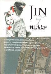 JIN 7