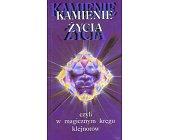 Szczegóły książki KAMIENIE ŻYCIA CZYLI W MAGICZNYM KRĘGU KLEJNOTÓW