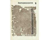 Szczegóły książki ZAMOJSZCZYZNA - SONDERLABORATORIUM SS - 2 TOMY