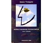 Szczegóły książki MODELE ROZWOJU PSYCHICZNEGO. CZAS I ZMIANA