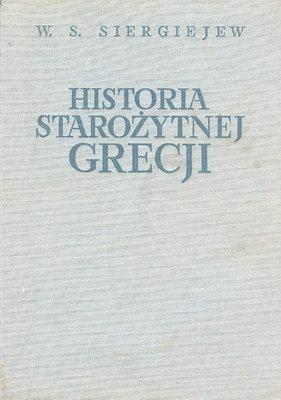 Znalezione obrazy dla zapytania W.S. Siergiejew Historia starożytnej Grecji