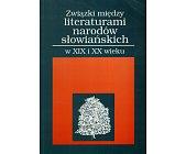 Szczegóły książki ZWIĄZKI MIĘDZY LITERATURAMI NARODÓW SŁOWIAŃSKICH W XIX I XX WIEKU