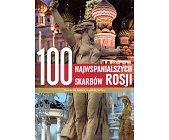 Szczegóły książki 100 NAJWSPANIALSZYCH SKARBÓW ROSJI