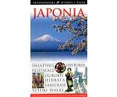 Szczegóły książki JAPONIA - PRZEWODNIK WIEDZY I ŻYCIA