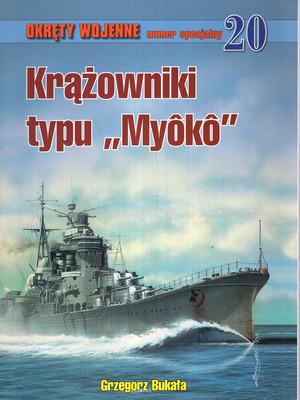 """KRĄŻOWNIKI TYPU """"MYOKO"""". OKRĘTY WOJENNE - 20"""